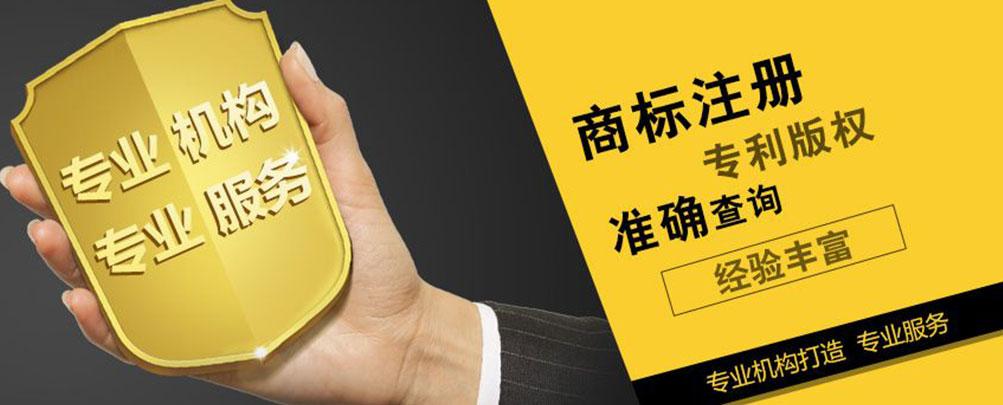 徐州商标注册代理公司收费合理